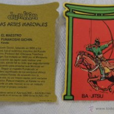 Coleccionismo Cromos antiguos: CROMOS DUNKIN LAS ARTES MARCIALES PREGUNTA TUS FALTAS. Lote 48001949