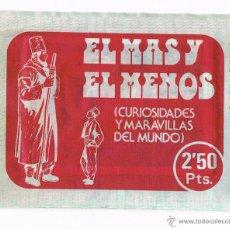 Coleccionismo Cromos antiguos: SOBRE CROMOS EL MAS Y EL MENOS RUIZ ROMERO SIN ABRIR CERRADO ANTIGUO CROMO. Lote 48160434