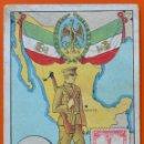 Coleccionismo Cromos antiguos: ANTIGUO CROMO - ESCUDO - BANDERA - SOLDADO - MONEDA - SELLO - MEXICO Nº 31 - SIN PUBLICIDAD . Lote 48303426