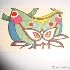 Coleccionismo Cromos antiguos: CROMO SIN PEGAR Nº 28 - WITCH TRENDY - PANINI 2005. Lote 48773099