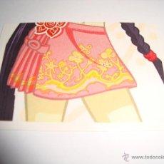 Coleccionismo Cromos antiguos: CROMO SIN PEGAR Nº 86 - WITCH TRENDY - PANINI 2005. Lote 48773460