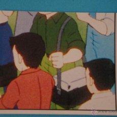 Coleccionismo Cromos antiguos: CROMO DE:OLIVER ET TOM,OLIVER Y BENJI,(SIN PEGAR),Nº128,AÑO ????,DEL ALBUM,OLIVER ET TOM,DE PANINI. Lote 214092511