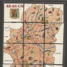 Coleccionismo Cromos antiguos: MAPA DE ARAGON - COL. COMPLETA 12 CROMOS - MEDIDA CROMO 5X6 CM- (CR- 909). Lote 50904419