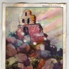 Coleccionismo Cromos antiguos: EPOPEYAS DE LA GUERRA ALMACENES ALEMANES Nº 11 GUERRA CIVIL. Lote 51377099