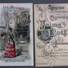 Coleccionismo Cromos antiguos: LAS MUJERES DE ESPAÑA - TRAJES REGIONALES TIPO DE 49 PROVINCIAS, DE CHOCOLATES JAIME BOIX, BARCELONA. Lote 51379489