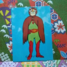 Coleccionismo Cromos antiguos: 3 GATCHAMAN COMANDO G LA BATALLA DE LOS PLANETAS AMADA YAMAKATSU MINI CARD 1972. Lote 52363125