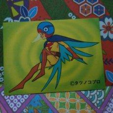 Coleccionismo Cromos antiguos: 5 GATCHAMAN COMANDO G LA BATALLA DE LOS PLANETAS AMADA YAMAKATSU MINI CARD 1972. Lote 52363141