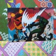 Coleccionismo Cromos antiguos: 7 GATCHAMAN COMANDO G LA BATALLA DE LOS PLANETAS AMADA YAMAKATSU MINI CARD 1972. Lote 52363157
