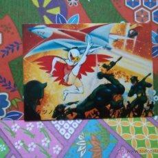 Coleccionismo Cromos antiguos: 8 GATCHAMAN COMANDO G LA BATALLA DE LOS PLANETAS AMADA YAMAKATSU MINI CARD 1972. Lote 52363161