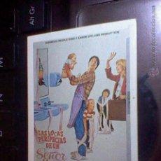 Collezionismo Figurine antiche: CROMO RECUPERADO VIDEO GUAY 1984 VER FOTOS Nº 24 LAS LOCAS PERIPECIAS DE UN SEÑOR MAMA. Lote 52478836