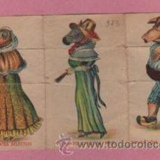 Coleccionismo Cromos antiguos: CROMO CONVERTIBLE - CHOCOLATES EVARISTO JUNCOSA HIJO. Lote 143575329