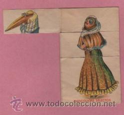 Coleccionismo Cromos antiguos: CROMO CONVERTIBLE - CHOCOLATES EVARISTO JUNCOSA HIJO - Foto 3 - 143575329