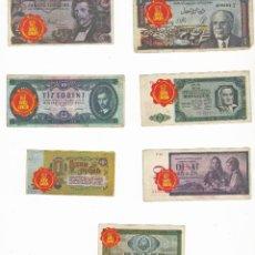 Coleccionismo Cromos antiguos: TELE BANCO CANCIÓN, 7 CROMOS DE BILLETES DE CORONAS, DINARES, CHELINES, RUBLOS, FLORINES, AÑOS 60. Lote 53099583