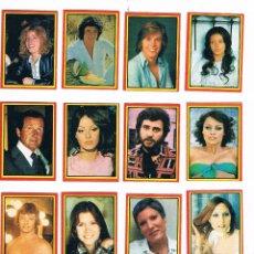 Coleccionismo Cromos antiguos: LOTE 15 CROMOS FABULOSOS SIN PEGAR. Lote 53354613