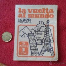 Coleccionismo Cromos antiguos: SOBRE DE CROMOS SIN ABRIR LA VUELTA AL MUNDO EN 320 CROMOS IDEAL COLECCION EDITORIAL BRUGUERA 1971 E. Lote 54159009