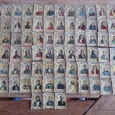 Coleccionismo Cromos antiguos: 75 CROMOS FOTOTIPIA SERIE 26 PRINCIPIOS SIGLO XX PERSONAJES CELEBRES . Lote 54491980
