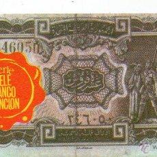 Coleccionismo Cromos antiguos: SERIE TELE BANCO CANCIÓN -10 PIASTRAS. Lote 54495193