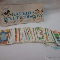 Coleccionismo Cromos antiguos: LOTE DE 48 CROMOS SUELTOS RECUPERADOS GALERÍA WALT DISNEY AÑO 1972 . Lote 54731186