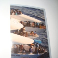 Coleccionismo Cromos antiguos: CROMO SIN PEGAR Nº 5 - JURASSIC WORLD - PANINI 2015. Lote 54855703