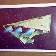 Coleccionismo Cromos antiguos: CROMO RECUPERADO STAR WARS RETORNO JEDI ED PACOSA DOS Nº 1 . Lote 55188909