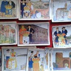 Coleccionismo Cromos antiguos: 47 CROMOS DE ESPAÑA EN LA MANO DEL 1 AL 50 MENOS LOS NUM 14, 45, 49. Lote 55371562