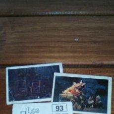 Coleccionismo Cromos antiguos: CROMO CROMOS LOS AURONES. Lote 55846924