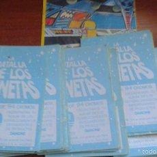Coleccionismo Cromos antiguos: LOTE DE 30 CROMOS LA BATALLA DE LOS PLANETAS DANONE. Lote 56547476