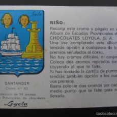 Coleccionismo Cromos antiguos: ESCUDOS PROVINCIALES - CROMO Nº 43 - SANTANDER - CHOCOLATES LOYOLA - NUNCA PEGADO.. Lote 206263508