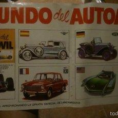 Coleccionismo Cromos antiguos: LOTE DE 6 CROMOS EL MUNDO DEL AUTOMÓVIL MUY DIFICILES. Lote 56980464