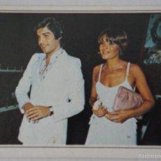 Coleccionismo Cromos antiguos: CROMO DE:PILAR VELÁZQUEZ Y MIGUEL GALLARDO,(SIN PEGAR),Nº 201,AÑO 1980,DEL ALBUM,TELEPOP. Lote 98846647