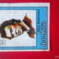 Coleccionismo Cromos antiguos: DUNKIN DUNKITA ROSTROS FAMOSOS. N 17 CLINT EASTWOOD. Lote 58188539