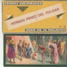 Coleccionismo Cromos antiguos: TARJETAS CULTURALES : HERNÁN PEREZ DEL PULGAR (SERIE DE 10 TARJETAS). Lote 60105019