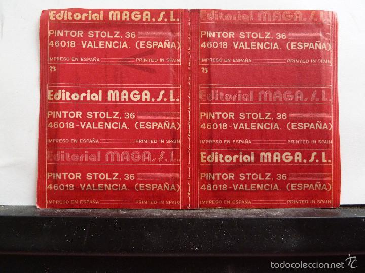 Coleccionismo Cromos antiguos: LOTE DE 26 SOBRES DE LA SERIE V EDITORIAL MAGA EN PAREJAS DE 2 UNIDADES SIN ABRIR - Foto 20 - 60374379