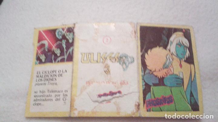 Coleccionismo Cromos antiguos: DIFICIL CROMO TRIPTICO ULISES 31 PHOSKITOS CAPITULO CICLOPE O LA MALDICION DE LOS DIOSES 2 - Foto 2 - 61644828