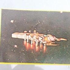 Coleccionismo Cromos antiguos: CROMO DANONE LA BATALLA DE LOS PLANETAS N° 33. Lote 61957296