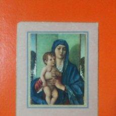Coleccionismo Cromos antiguos: CROMO RELIGIOSO O ESTAMPA SOBRE PAPEL TRANSLUCIDO TIPO PAPIRO 11 X 7 CM. Lote 62701303