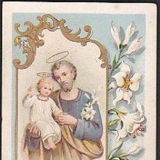 Coleccionismo Cromos antiguos: CROMO RELIGIOSO CHOCOLATES JUNCOSA SAN JOSE. Lote 63790467