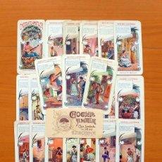 Coleccionismo Cromos antiguos: CANTARES POPULARES ILUSTRADOS - COLECCIÓN COMPLETA, 24 CROMOS - CHOCOLATES AMATLLER, VER FOTOS. Lote 64969071