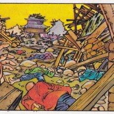 Coleccionismo Cromos antiguos: CROMO LOS RECORDS (ROS). Nº 63. EL MAYOR NUMERO DE VICTIMAS.TANGSHAN, CHINA. Lote 68561813