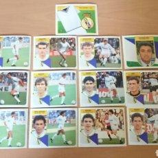 Coleccionismo Cromos antiguos: CROMOS DEL R.MADRID AÑO 1991/92. Lote 69833427