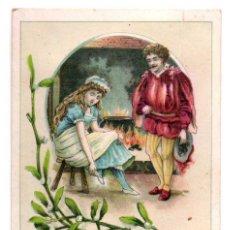 Coleccionismo Cromos antiguos: CROMO PUBLICITARIO CHOCOLAT POULAIN 7 X 10 CM. Lote 70509037