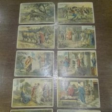 Coleccionismo Cromos antiguos: INTERESANTE COLECCIÓN CON 55 CROMOS - HISTORIA DE ROMA -EXPLICADA E IMÁGENES - BUENA CONSERVACIÓN -. Lote 73530899