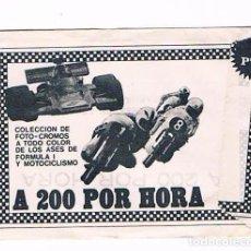 Coleccionismo Cromos antiguos: LOTE 5 SOBRES DE CROMOS SIN ABRIR CERRADOS A 200 POR HORA SOBRE CROMO CERRADO. Lote 73700139