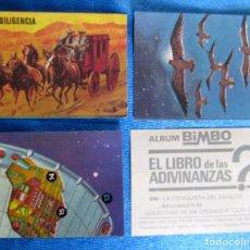 Coleccionismo Cromos antiguos: LOTE DE CROMOS. CROMOS SUELTOS; 0,30 €. EL LIBRO DE LAS ADIVINANZAS. ÁLBUM BIMBO, 1973.. Lote 77876621