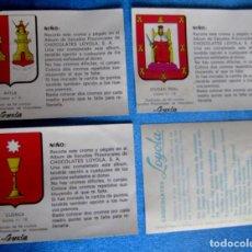 Coleccionismo Cromos antiguos: LOTE DE CROMOS. CROMOS SUELTOS; 1,80 €. ESCUDOS PROVINCIALES. CHOCOLATE CHOCOLATES LOYOLA, 1967.. Lote 204782531