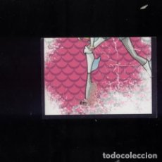 Coleccionismo Cromos antiguos: MONSTER HIGH 2012 Nº 89. Lote 79793369