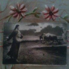 Coleccionismo Cromos antiguos: ANTIGUO CROMO RELIEVE EN PAPEL PAPIRO AÑO 1913. Lote 83686228