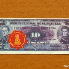 Coleccionismo Cromos antiguos: TELE BANCO CANCIÓN - CROMO, 10 DIEZ BOLIVARES, VENEZUELA - NUNCA PEGADO . Lote 84202996