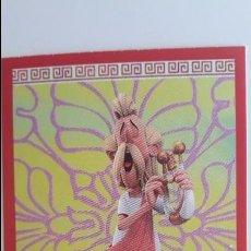 Coleccionismo Cromos antiguos: ASTERIX, LA RESIDENCIA DE LOS DIOSES. PANINI 2014. CROMO ESPECIAL Nº F9. Lote 221443215