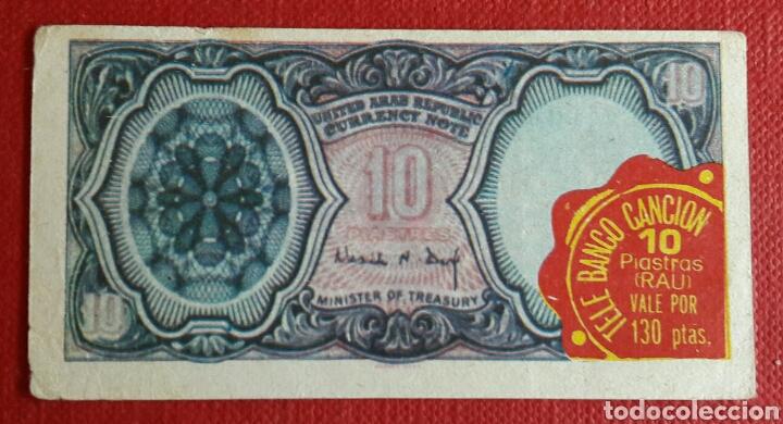 Coleccionismo Cromos antiguos: Billete tele banco cancion 10 piastras - Foto 2 - 87133135